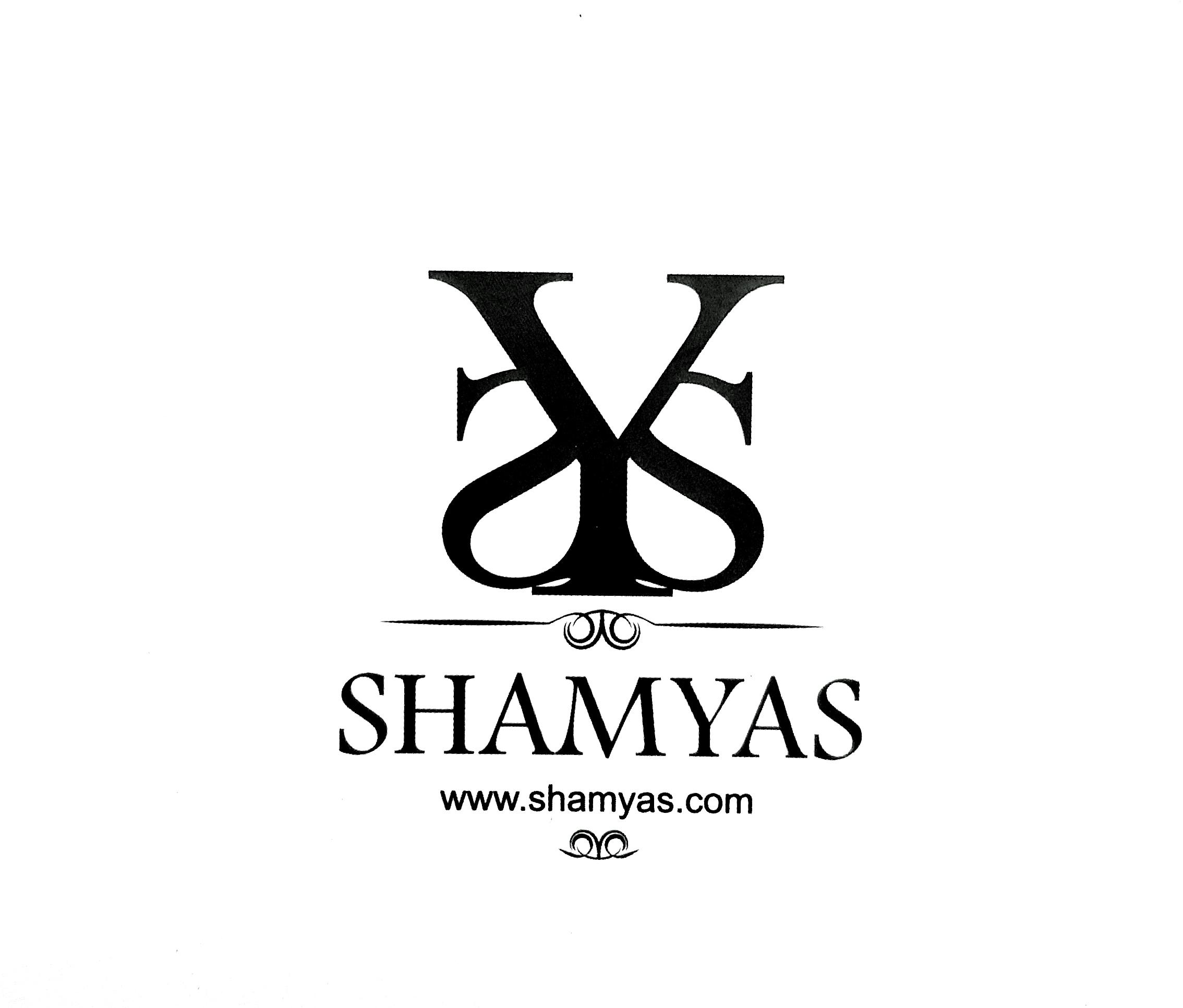 شمیاس