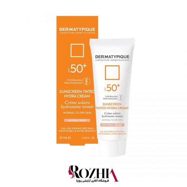 تصویر ضد آفتاب بی رنگ هیدرا مناسب پوست خشک +SPF50 درماتیپیک Sunscreen Hydra Cream SFP50+ 50ml DERMATYPIQUE